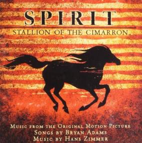 Spirit el corcel indomable