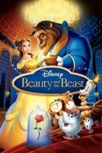 'La bella y la bestia' (1991)