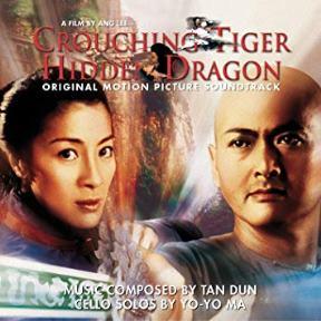 'Tigre y dragón' (2000)