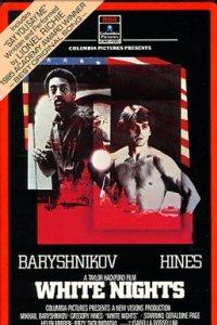 'White Nights' (1985)