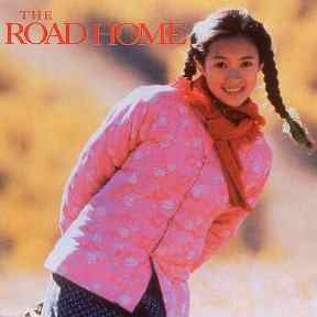 'El camino a casa', San Bao (1999)