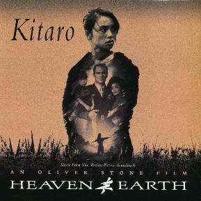 'El cielo y la tierra', Kitaro (1993)