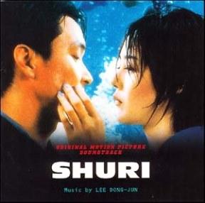 'Swiri', Dong-jun Lee (1999)