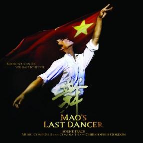 'El último bailarón de Mao',Christopher Gordon,(2009)