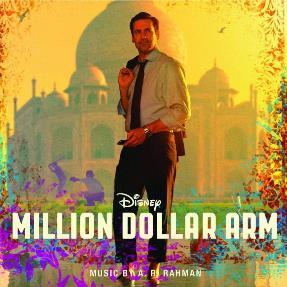 'El chico del millón de dólares',(2014)