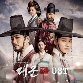 'Grand Prince', Lee Ji Yong (TV,2018)