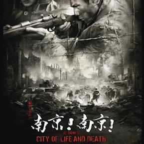 'Ciudad de vida y muerte', Liu Tong (2009)