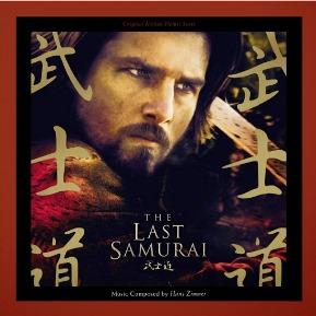 'El último Samurái', (2003)