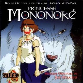 'La princesa Mononoke', (1997)