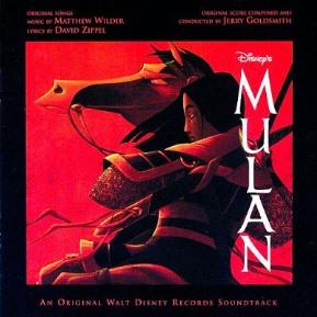 'Mulan', (1998)