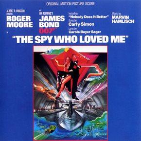 'La espía que me amó', (1977)