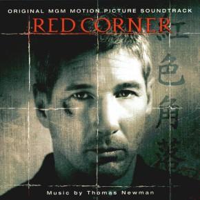 'El laberinto rojo' (1997)