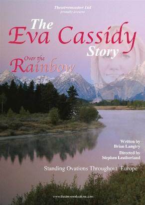 Eva Cassidy Somewhere over the rainbow