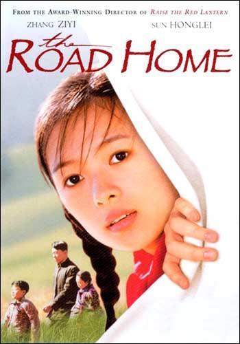El_camino_a_casa