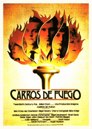 Carros de fuego (1981)