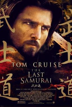 El último Samurái (2003)