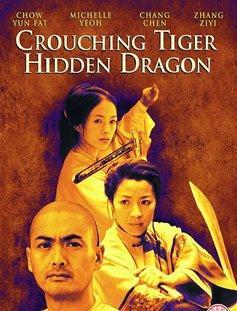Tigre y dragón (2000)